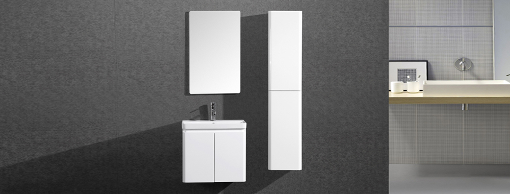 ILP8102 Small Wall Mounted Bathroom Vanity Set